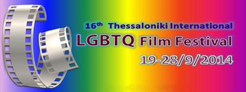 ThessalonikiLOGO